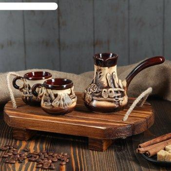 Набор кофейный малый, 3 предмета с украинской лепкой: турка 0,25 л, 2 чашк