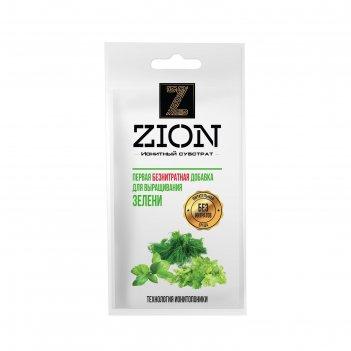 Субстрат ионитный  30 гр для выращивания зелени zion