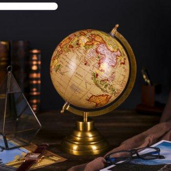 Сувенир глобус сказка 20х20х33 см