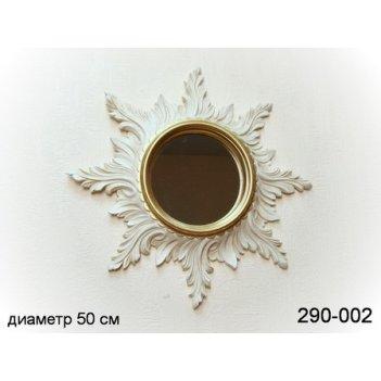 Зеркало настенное белое диаметр=50/18 см.