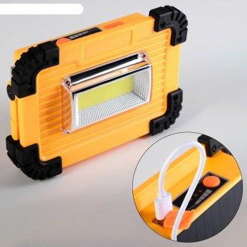 Фонарь аккумуляторный 15 вт, 2400 mah, солнечная батарея, usb, зарядка для