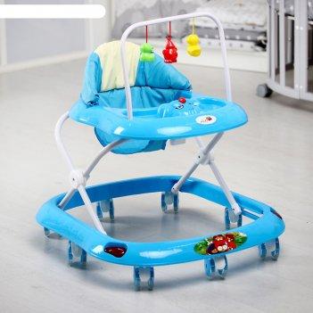 Ходунки «маленький водитель с», 8 силиконовых колес, муз., игр., синий