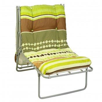 Раскладушка-кресло лира, 195 x 65 x 39,5 см, максимальная нагрузка 120 кг