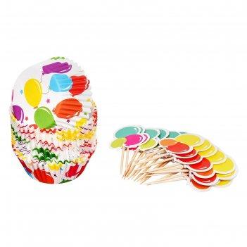 Набор для выпечки и украшения кексов 24 формочки, 24 шпажки, цвет микс