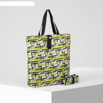 6936д сумка хоз складная, 35*9*40, отд без молнии, абстракция салат/черный