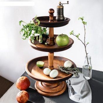 Трехъярусная ваза для фруктов и сладостей из натурального кедра, 47 см, цв