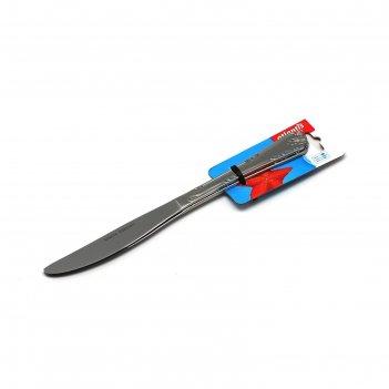 Набор ножей галатея, 2 шт.