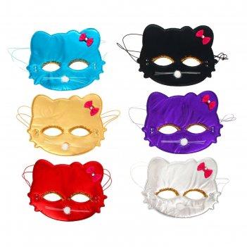 Карнавальная маска киска с бантиком, цвета микс