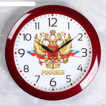 Часы настенные круглые герб, бордовый обод, 29х29 см