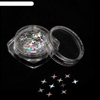 Пайетки «звёзды» для декора ногтей, цвет серебристый