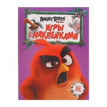Angry birds. игры с наклейками (фиолетовая)
