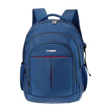 Рюкзак torber с отделением для ноутбука 15, синий, полиэстер, 46 х 32 x 13