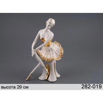 Статуэтка балерина 17,5*17,5 см. высота=30 см.
