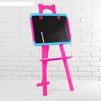 Мольберт с двусторонней доской для рисования лисёнок, розовый, рабочее пол