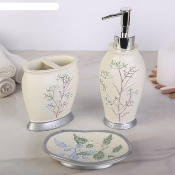 Набор аксессуаров для ванной комнаты, 3 предмета цветущее дерево