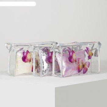 Набор косметичек 2/1 бабочки, 25,5*7*16 , отдел на молнии, сиреневый