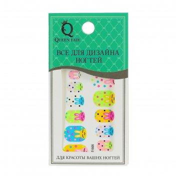 Наклейки для ногтей зайки/горошек, цвет микс