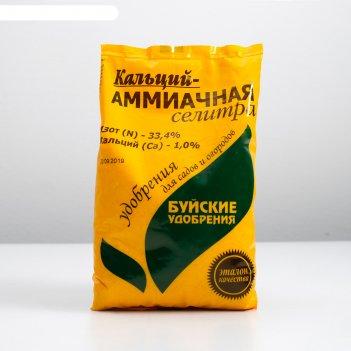 Удобрение минеральное кальций-аммиачная селитра, 1кг