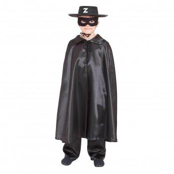 Карнавальный костюм зорро, шляпа, маска, плащ, длина 80 см