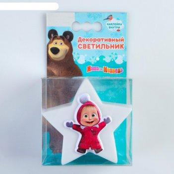 Декоративный светильник фотон, маша и медведь, dlm-65, звёздочка