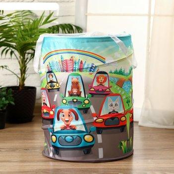 Корзинка для игрушек животные и машинки 35х35х45 см