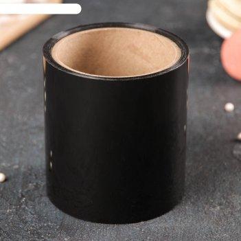 Лента бордюрная для обтяжки тортов 240 мкр x 100 мм x 5 м, цвет чёрный