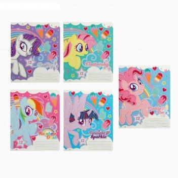 Тетрадь 12л кл my little pony картонная обложка глиттер
