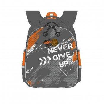 Рюкзак каркасный grizzly 36 х 28 х 20, для мальчиков, серый
