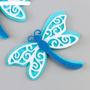Декор для творчества войлок стрекоза с узором на крыльях набор 2 шт 8х10,7