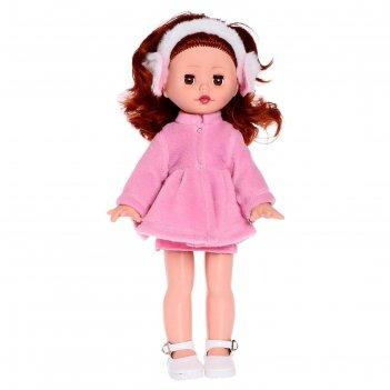 Кукла зоя 12 45 см 18-с-23