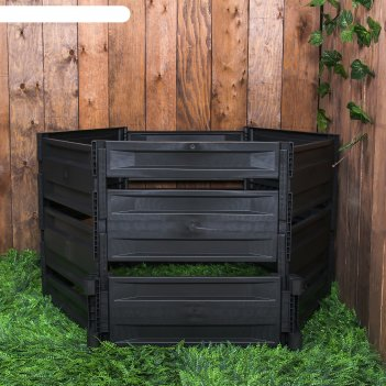 Компостер пластиковый, 600 л, 125 x 105 x 70 см, чёрный