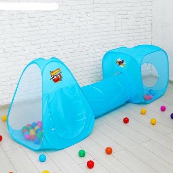 Игровой набор - детская палатка с шариками чемпион