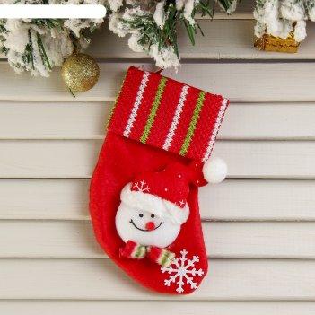 Носок для подарка снеговик (цветные полосочки)