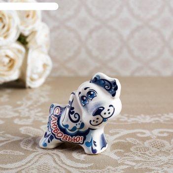 Сувенир кукла собачка с любовью, гжель, 6 см