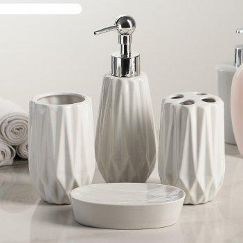 Набор аксессуаров для ванной комнаты, 4 предмета геометрия, цвет белый