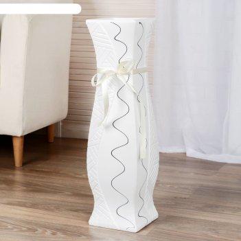 Ваза керамика напольная марсэла полосы, белый 60 см микс