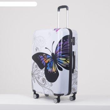 Чемодан бол бабочка 28 47*29*70см, отд на молн, код замок, 4 колеса, белый