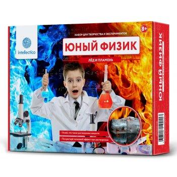 Набор для опытов intellectico 206 лед и пламень