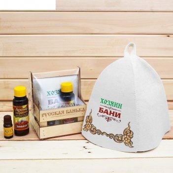 Банный набор в ящике русская банька: шапка, аромамасло и ароматизатор