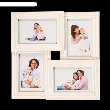 Фоторамка на 4 фото 10х15 см, белая
