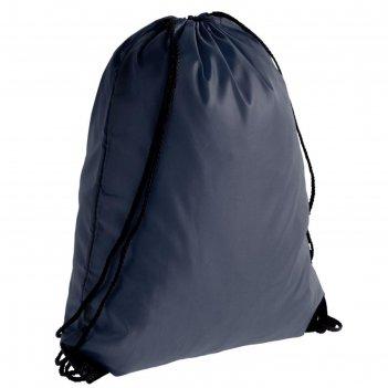 Рюкзак element темно-синий
