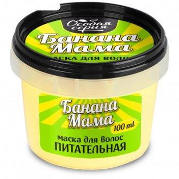 Маска для волос питательная особая серия mini «банана мама», 100 мл
