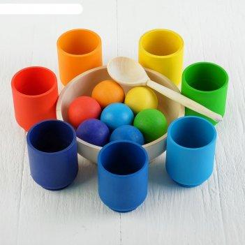 Сортер шарики и ступки  радуга 7 цветов