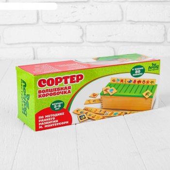 Деревянный комодик сортер развиваем внимание и память (88 картонных карточ