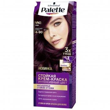 Краска для волос palette, тон vn3, слива