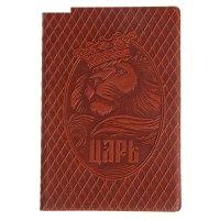Обложка для паспорта царь моё величество красная