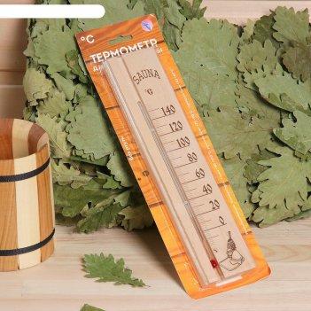 Деревянный термометр для бани и сауны sauna в блистере,