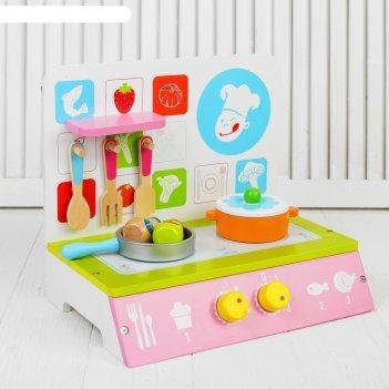 Игровой набор плита с посудкой