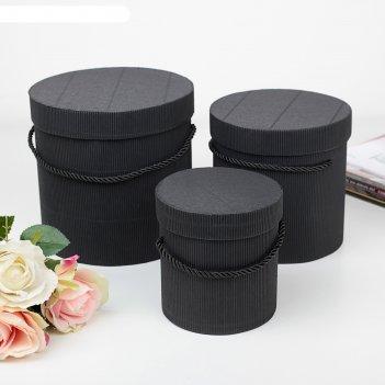 Набор коробок 3 в 1, черный, 18 х 18 х 17 - 12 х 12 х 12 см