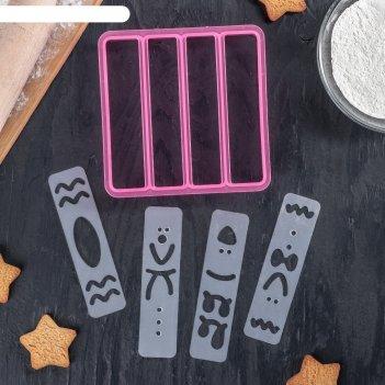 Форма для вырезания печенья сладкие палочки и 4 трафарета